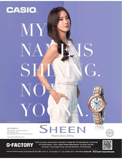 SHEEN SHE-3050SG -Stay elegant, smart and shining with our new SHEEN SHE-3050SG.